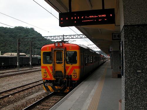 DSCN8761.JPG