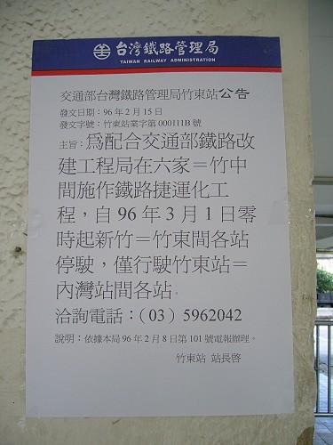 P1130138.JPG