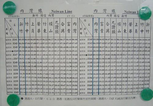 P1130193.JPG