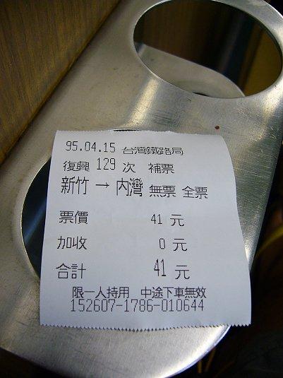 P1070177.JPG