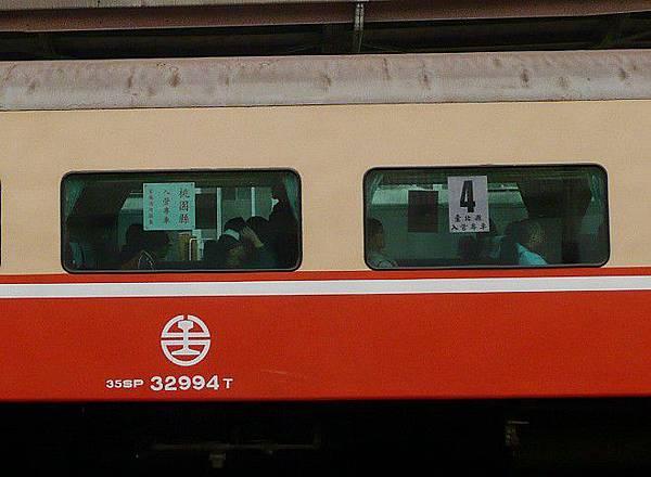 P1020151s2.JPG