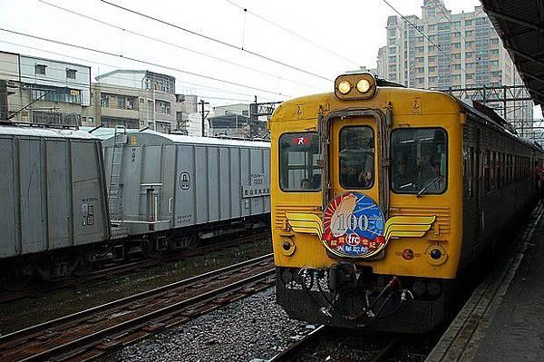 DSC_7937.JPG