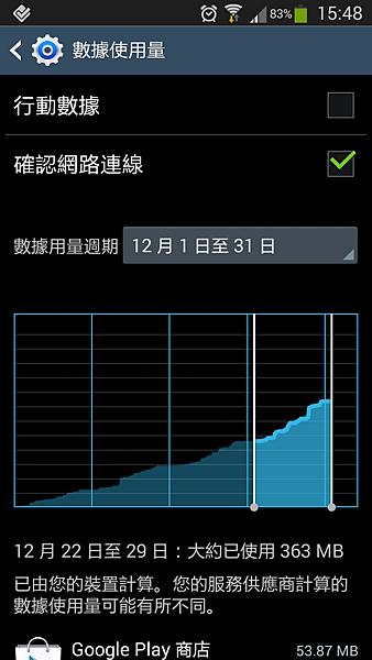 解決 Samsung MobileLink 無法跟相機連線的問題