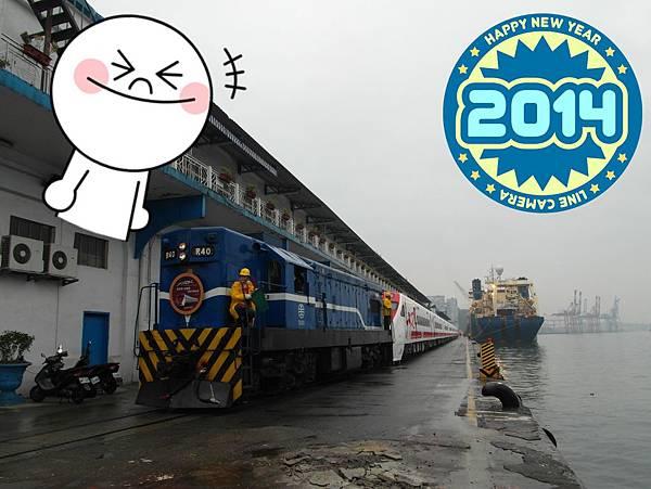 最後一組普悠瑪到基隆港