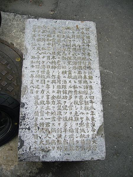 鎌田正威命奧都城