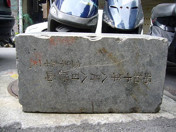 鎌田正威命奧都城 昭和10年8月8日