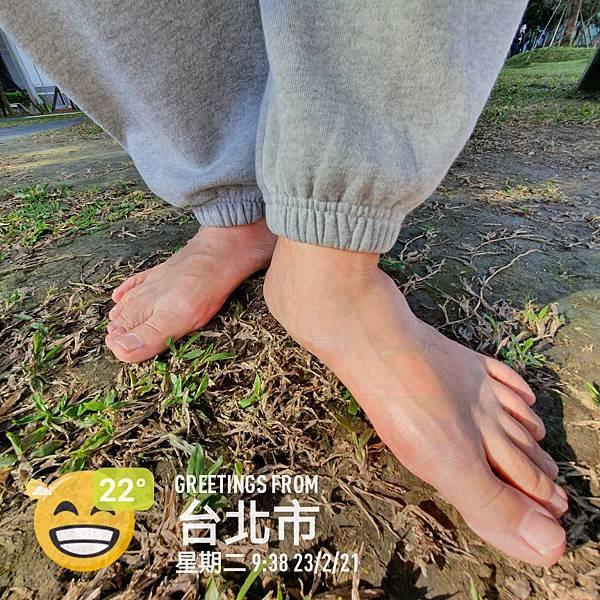 赤腳生活 赤腳探索世界