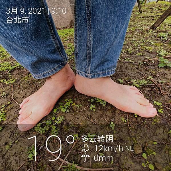 赤腳生活 赤腳走路 帶來快樂