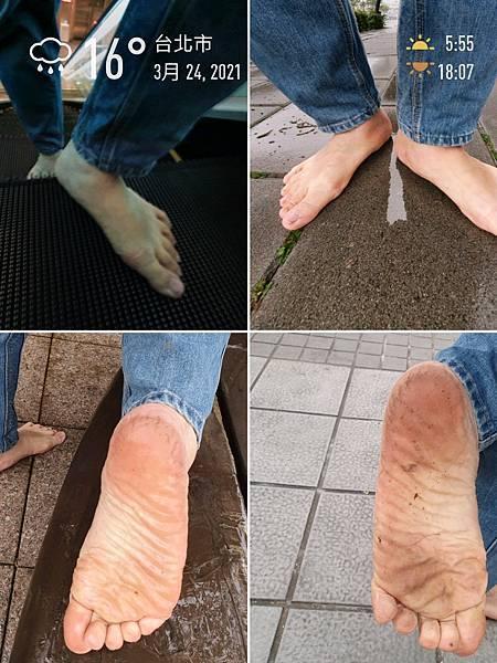 赤腳生活 創造自己的時尚