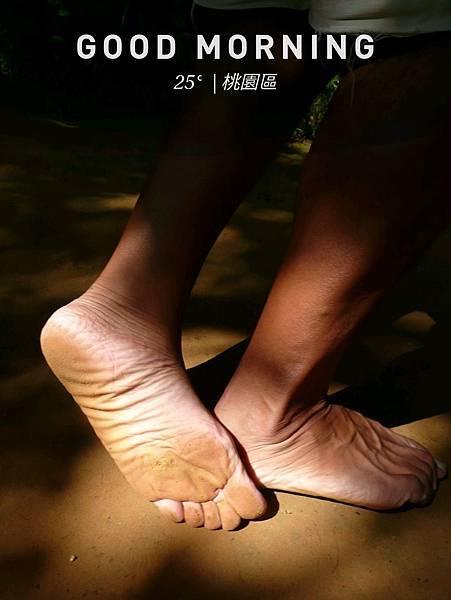 我是赤腳生活達人斌哥,跟著我赤腳生活你會得到更多的人生新體驗