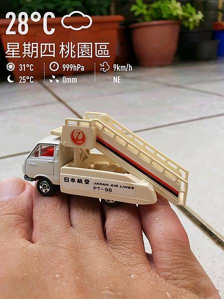 Tomica Toyota Hiace 日本航空