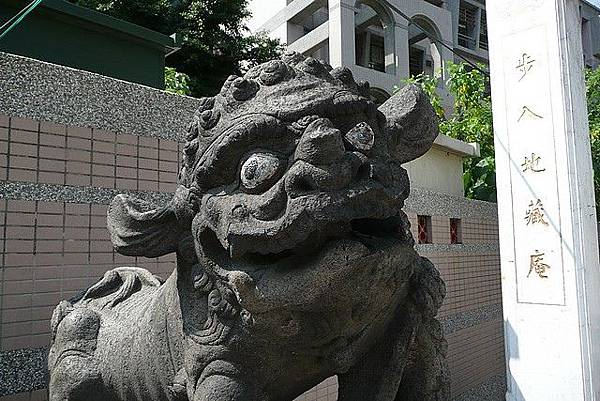 新莊神社狛犬