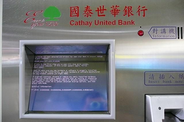 國泰世華銀行兌鈔機當機畫面