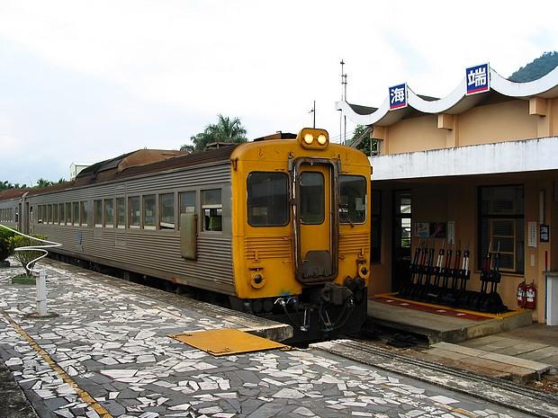 海端站,DR2700