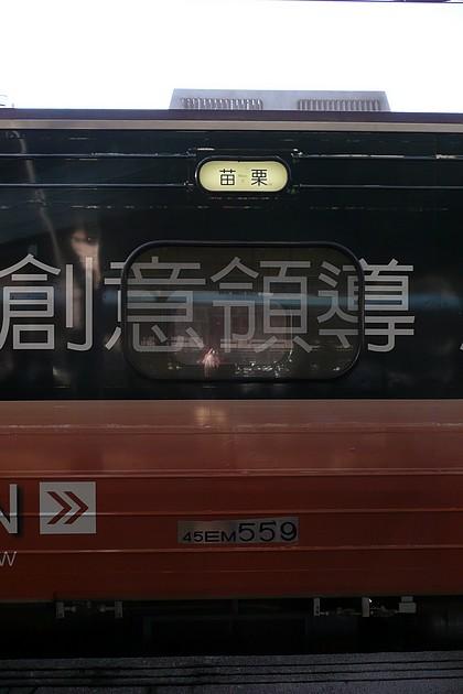 P1140670.JPG