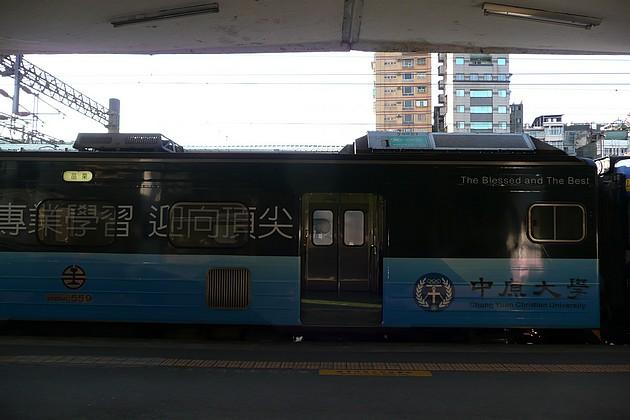 P1140668.JPG