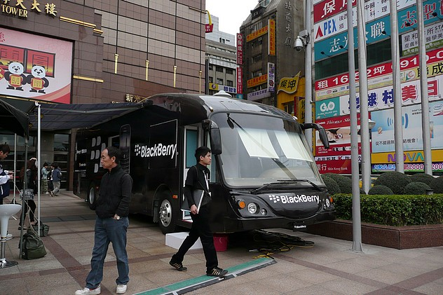 BlackBerry體驗車