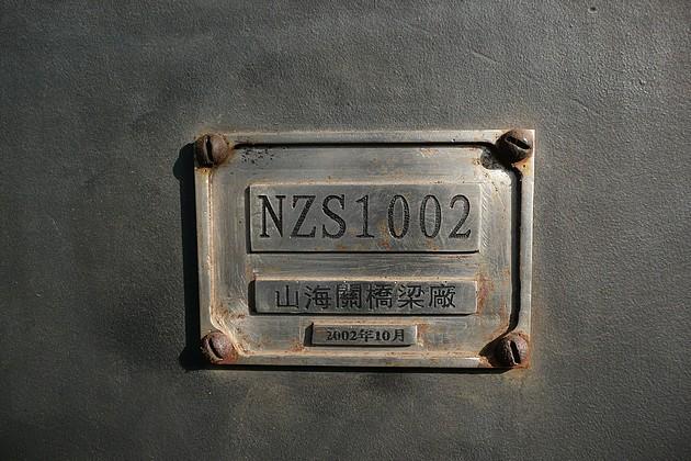 P1150243.JPG