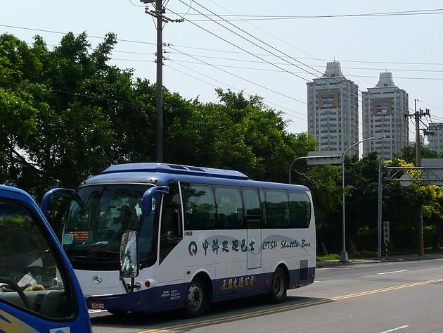中科巡迴巴士
