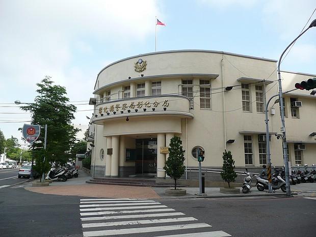彰化縣警察局彰化分局,昭和11年