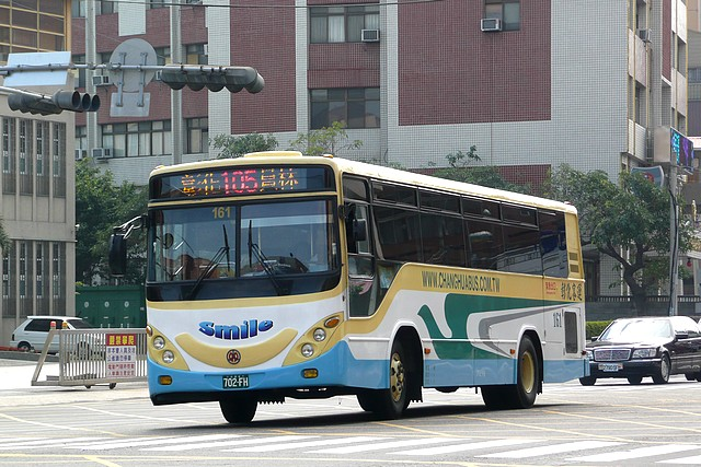 彰化客運smile巴士
