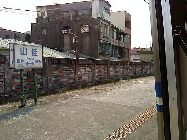 山佳站舊第一月台