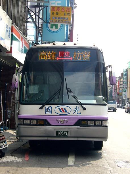 P1170996.JPG