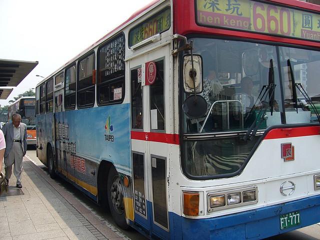 指南客運660