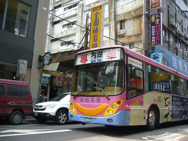 東南客運專車