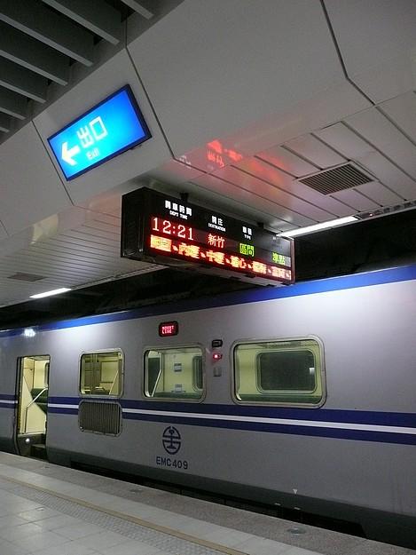 P1170750.JPG
