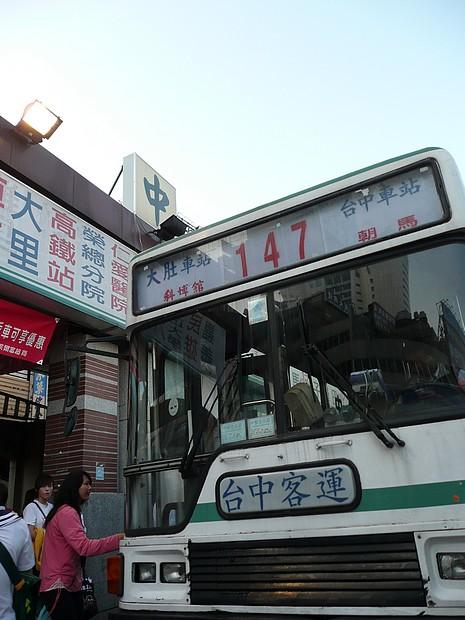 台中客運147
