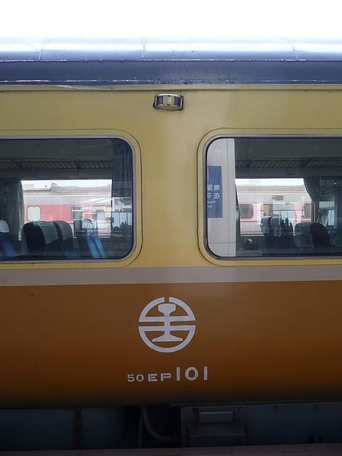 P1180200.JPG