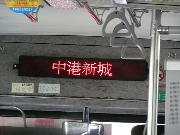 P1180127.JPG