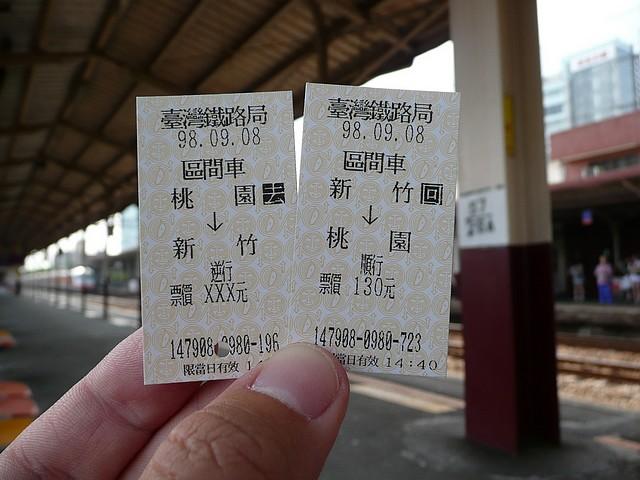 P1190068.JPG