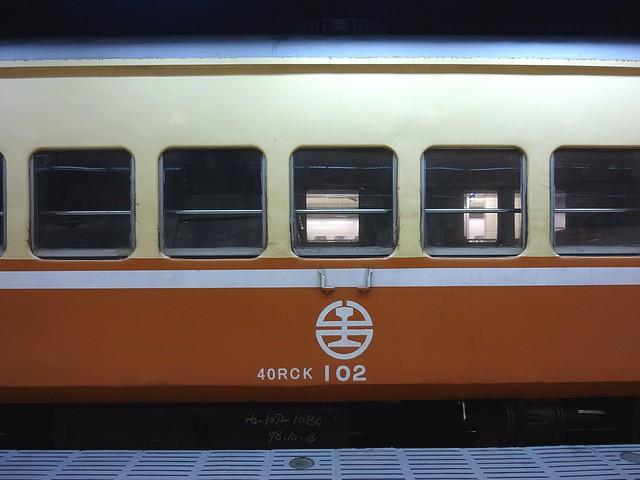 40RCK102