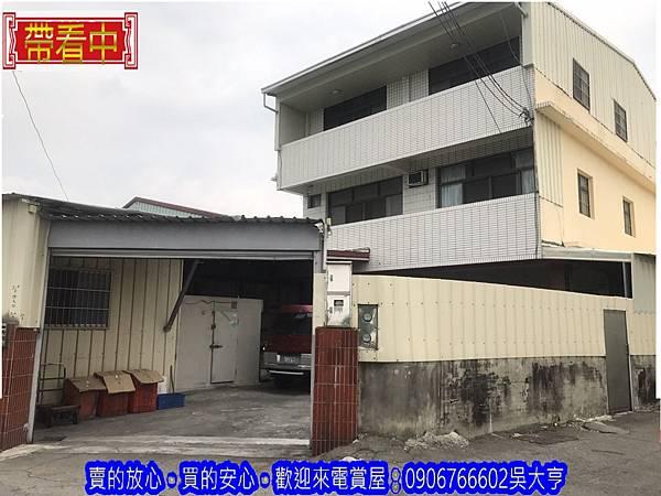 麻吉農舍+廠房_180522_0006.jpg