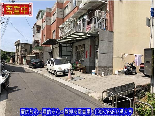 臨路溫馨美墅_180609_0011.jpg