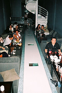 Exit-Lounge.jpg