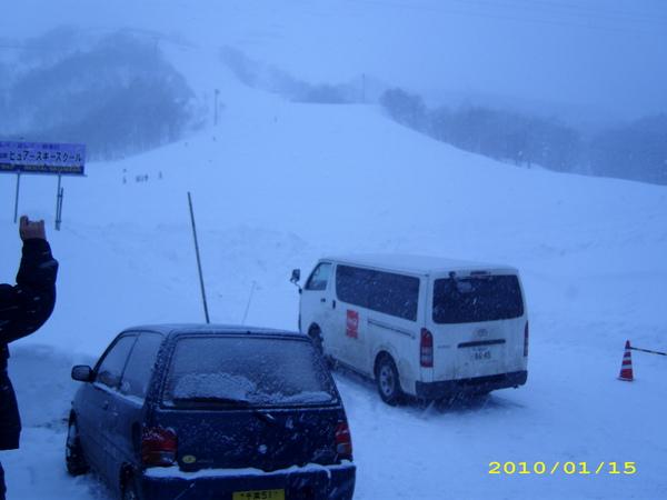 第三天~前往天狗山,位在小樽市街後的天狗山因為山形長得像天狗而有了天狗山之名