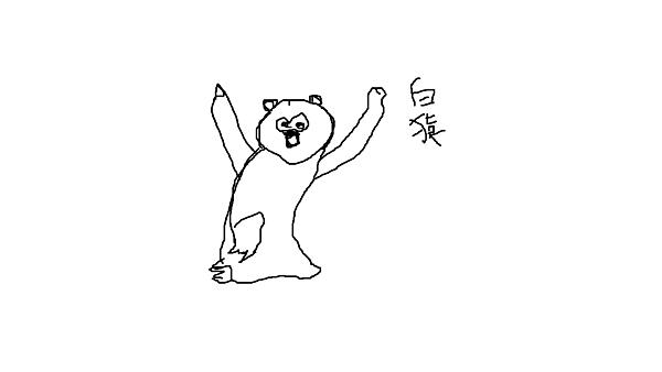 白猴子.png