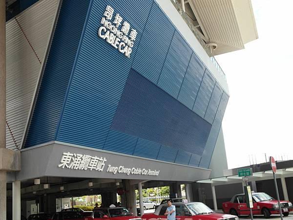 MTR東涌