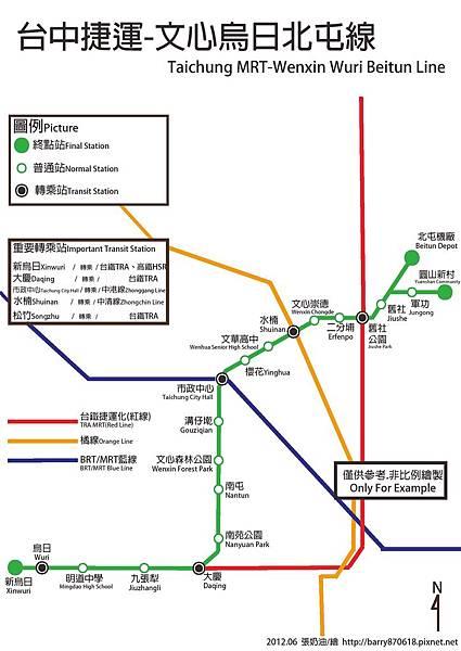 台中捷運ver1.1