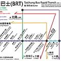 BRT-ver1.0