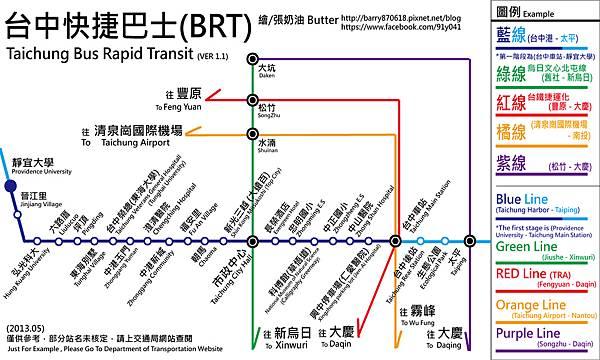 BRT-ver1.1