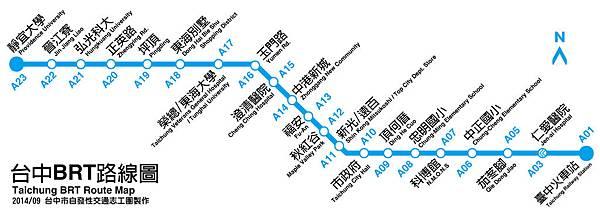 台中BRT路線圖