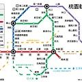 桃園捷運Ver1.3.1