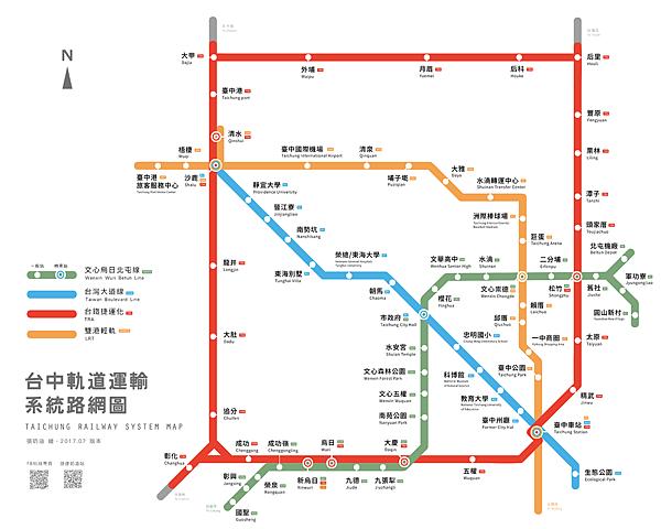 台中捷運2017版本.png
