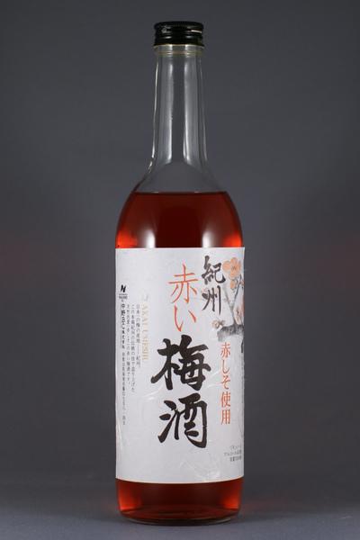 中野BC 紀州「赤い梅酒」