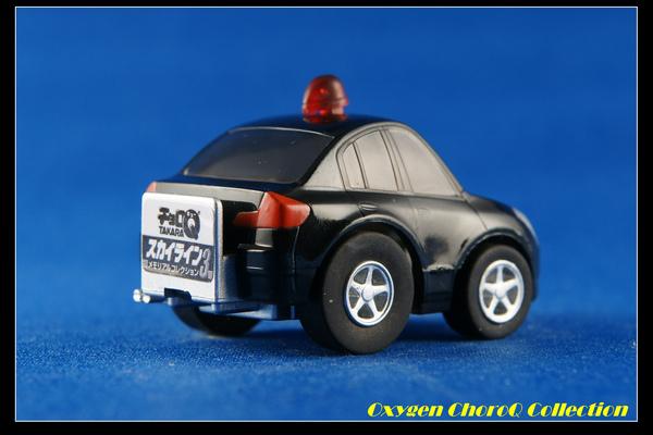 スカイラインパトロールカー