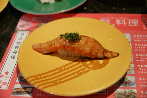 炭燒鮭魚握壽司